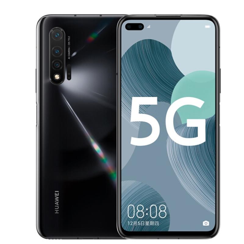 华为nova6 5G版全网通手机 送蓝牙音箱