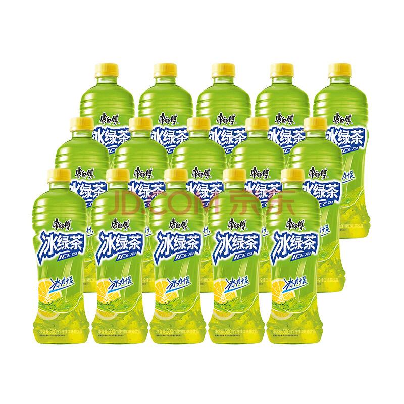 康师傅 冰绿茶500ml*15瓶 整箱装,康师傅