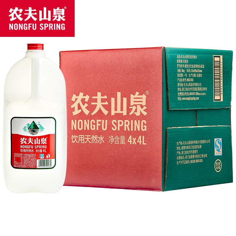 農夫山泉 飲用天然水4L*4桶 整箱