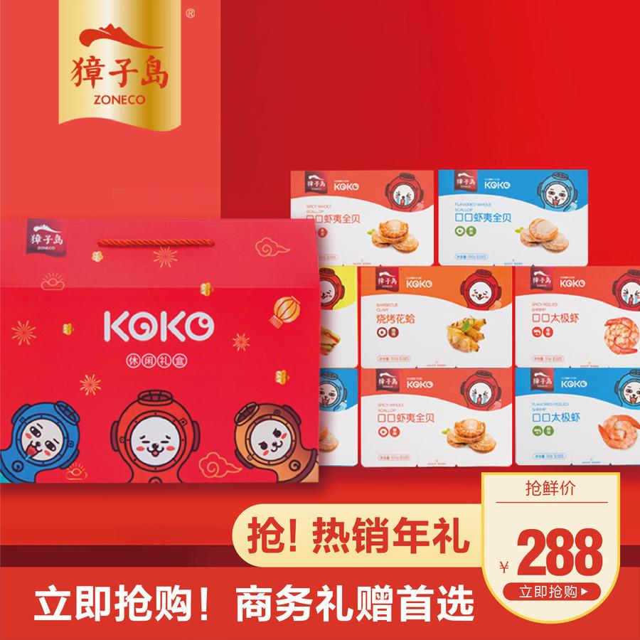 獐子島 悅享禮盒 710g/盒(含6款、8小盒)