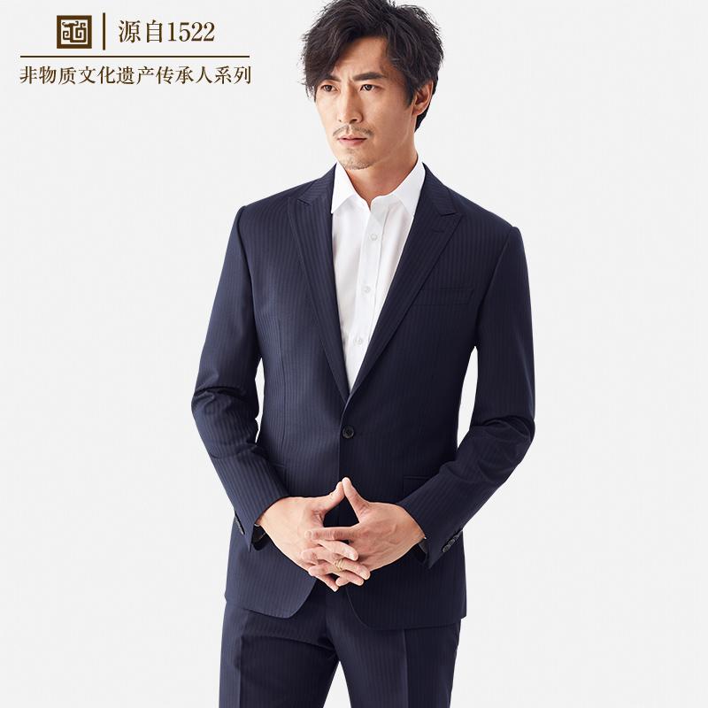 隆慶祥私人定制羊毛西服套裝商務修身正裝西裝新郎伴郎結婚禮服男