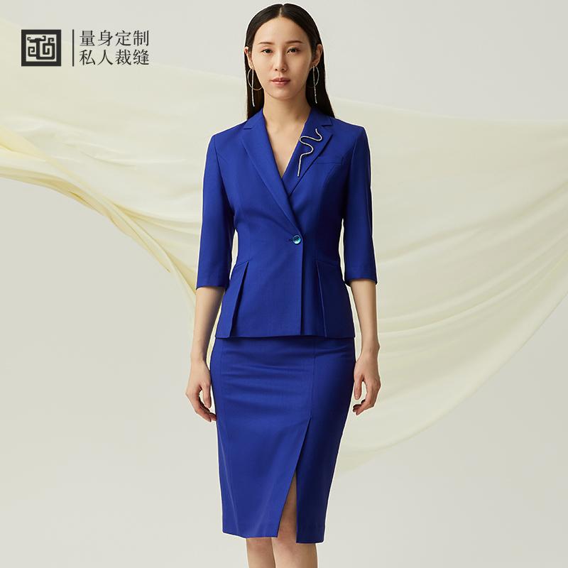 隆庆祥量身定制 21春夏 商务时尚羊毛女士西服款套装
