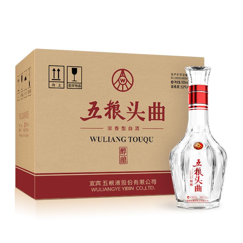 五粮液股份公司 五粮头曲(醇酿)52度 500mlX6瓶装 浓香型 白酒
