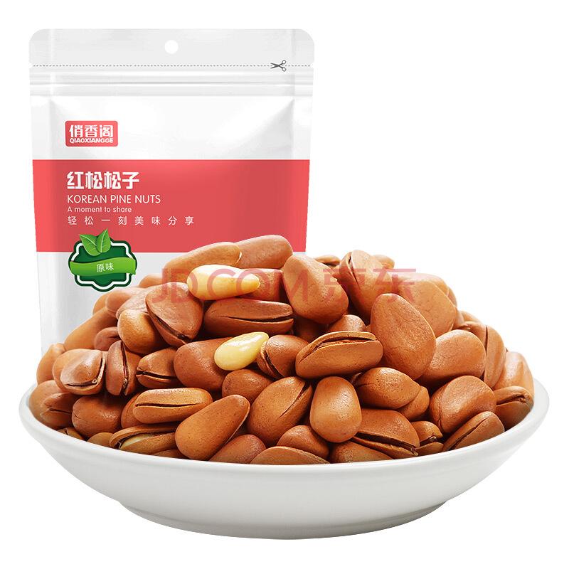 俏香阁 开口松子 每日坚果炒货 零食小吃 东北红松松子158g/袋,俏香阁