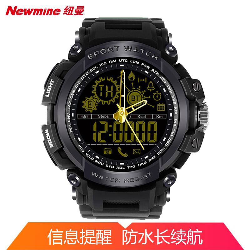 纽曼(Newmine)数字DX16 智能运动手环手表男 指针运动户外手表 黑色