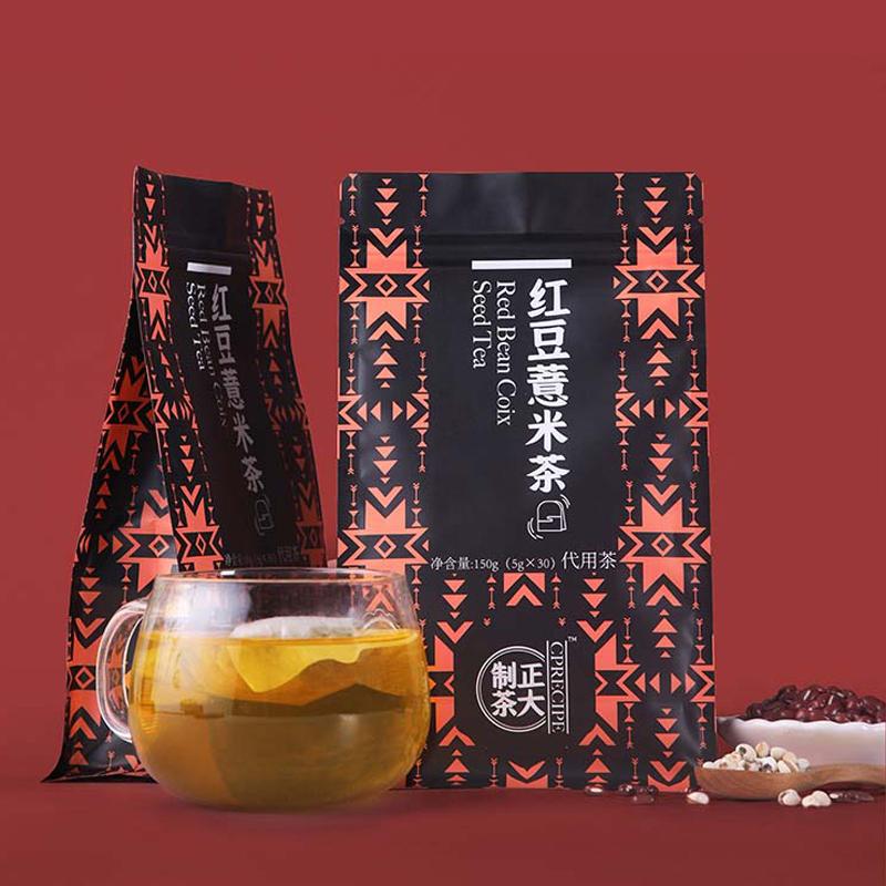 正大玉膳坊 红豆薏米茶 芡实茶薏仁茶买2送1排毒祛湿袋泡茶