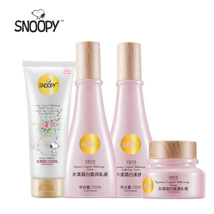 SNOOPY史努比水漾晶白青少年護膚花漾禮盒(4件套)