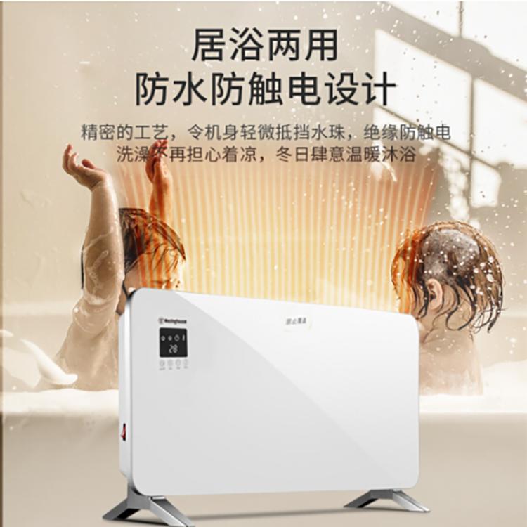 西屋WTH-D2取暖器家用大功率电暖器居浴两用快热炉取暖气防水静音电暖气遥控恒温速热整体供暖系统 白色