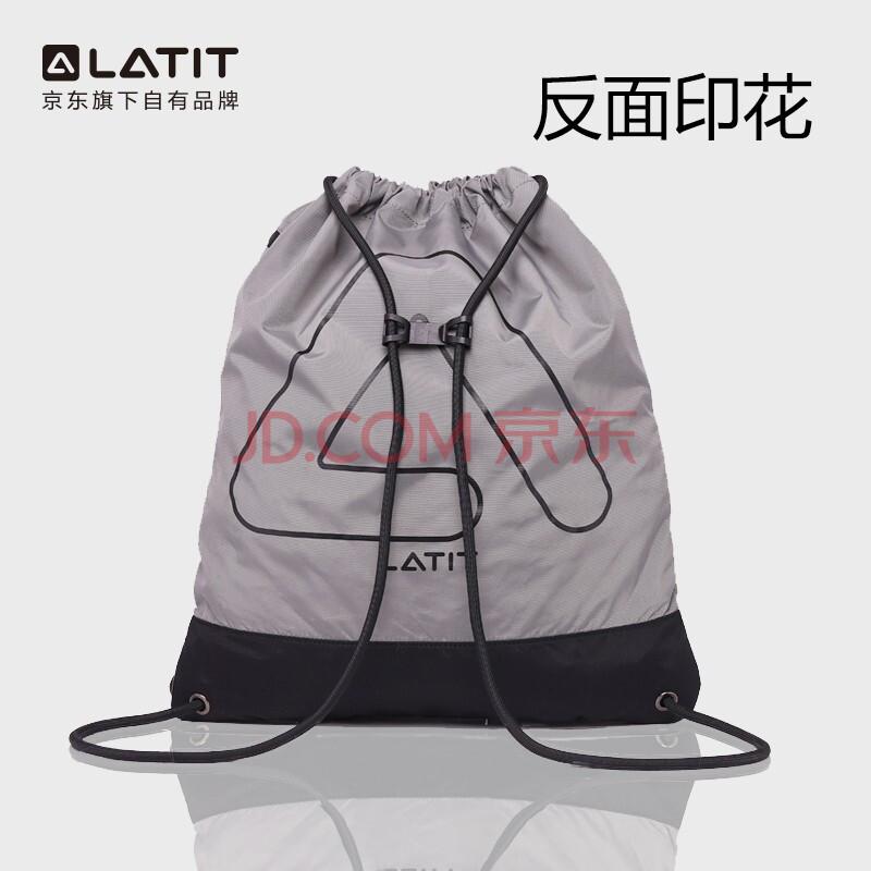 LATIT 篮球包抽绳包 运动训练健身包束口袋 防水双肩包背包排球足球篮球鞋包收纳袋 黑灰色 大号,LATIT