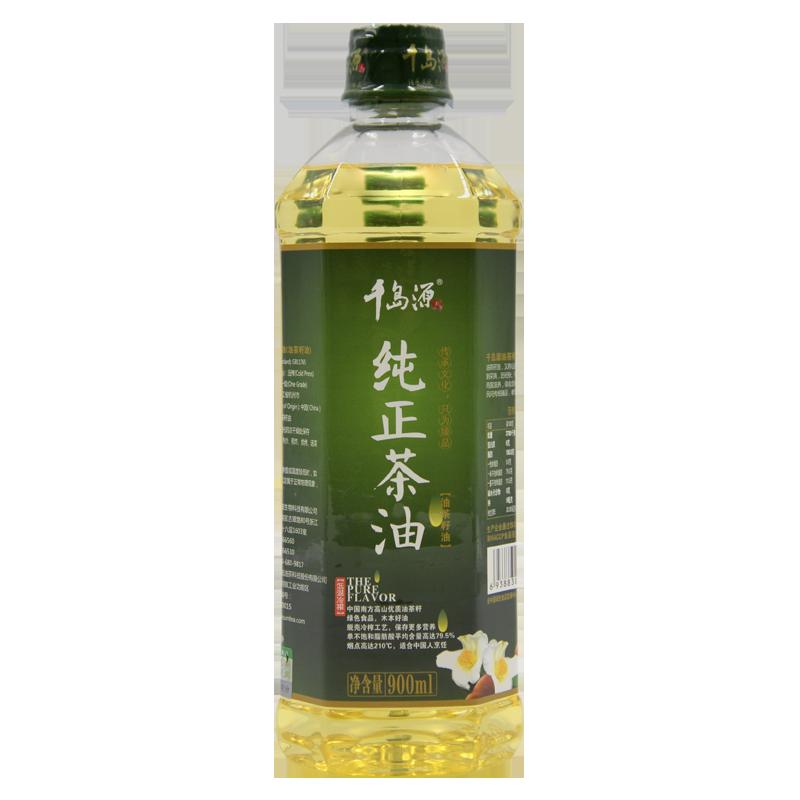 千岛源山茶油900ml 纯正茶油冷榨 高山茶籽油 月子油