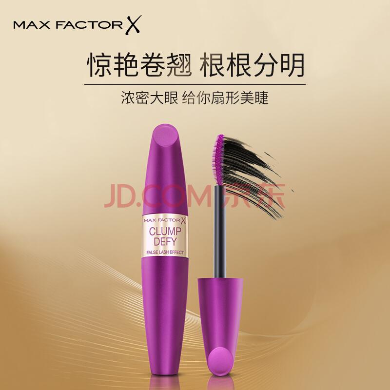 蜜丝佛陀(Max Factor)臻密不凝结睫毛膏 13.1ml 黑色(自然卷翘根根根根分明持久不晕染易卸),蜜丝佛陀(MAXFACTOR)
