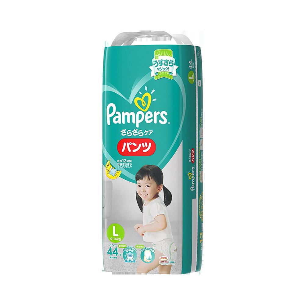 PAMPERS 幫寶適 超薄干爽紙尿褲 內褲型 L 44片