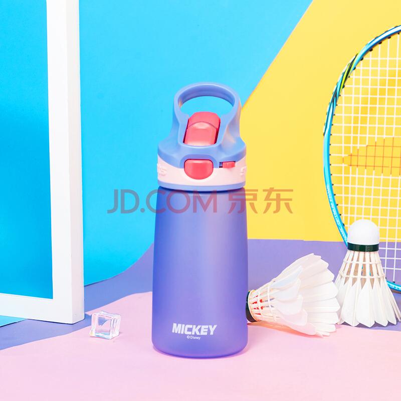 迪士尼(Disney)运动水杯子儿童吸管杯夏季塑料水瓶男女防喷磨砂Tritan水壶500ML优雅紫米奇,迪士尼(DISNEY)