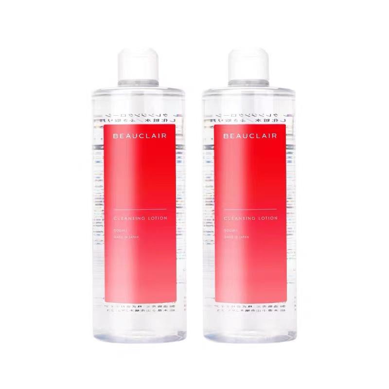 进口药妆BEAUCLAIR雪美清杨桃卸妆美白水500ml*2瓶装 卸妆神器 保湿又卸妆
