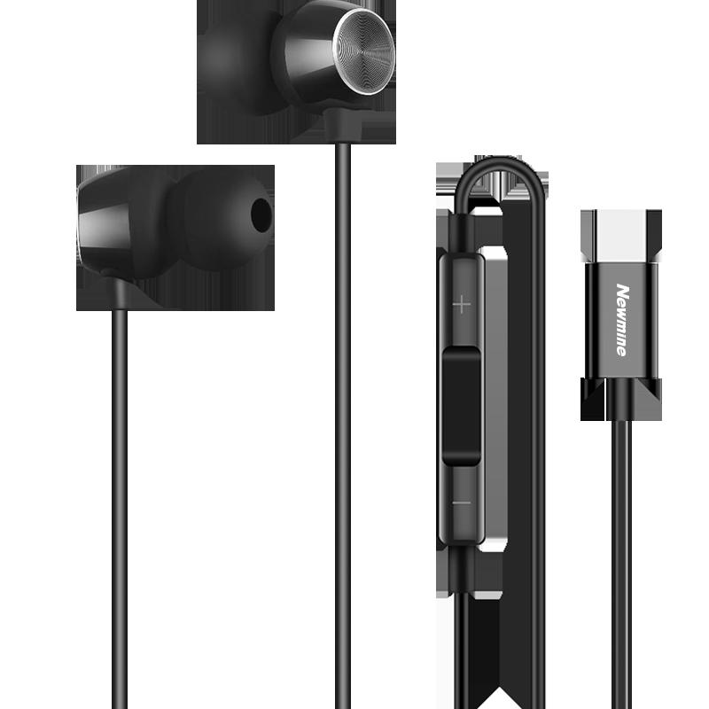 纽曼type-c耳机适用于小米8一加七pro华为p20荣耀20魅族16s安卓 XTE02