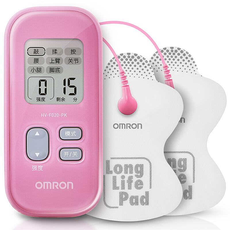 欧姆龙(OMRON)低频治疗仪 按摩治疗仪 理疗仪HV-F020粉色