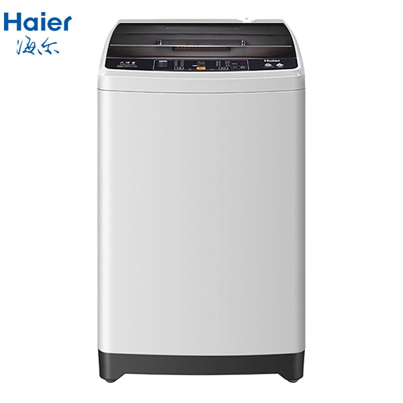海尔(Haier)8公斤 波轮洗衣机全自动大容量 大神童家用节能静音 漂甩二合一智能预约量衣定水 XQB80-KM12688