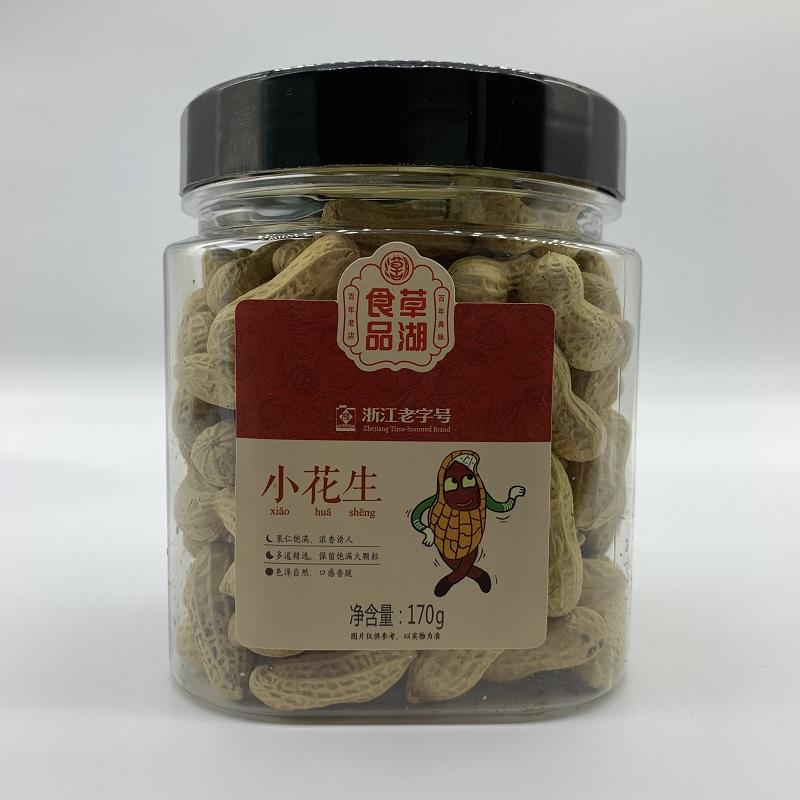 草湖食品 小花生 堅果炒貨 休閑零食 罐裝 170gX2罐