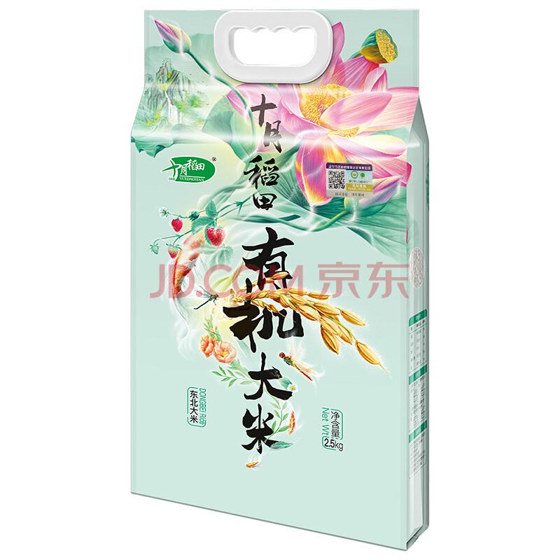十月稻田 有机大米 稻花香 东北大米 2.5kg,十月稻田