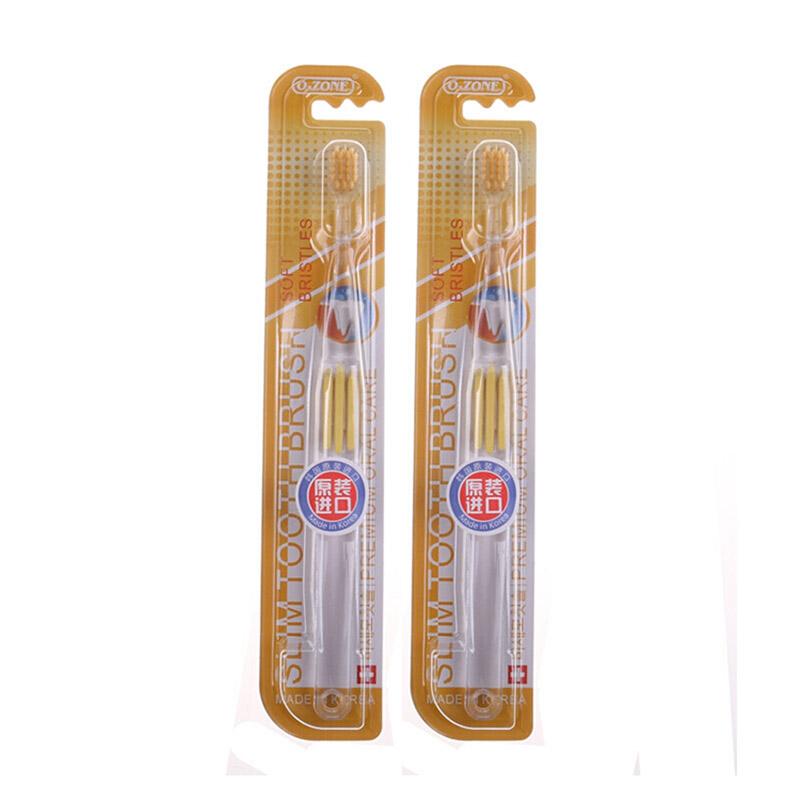 O-ZONE 深度清洁牙刷 2支套装