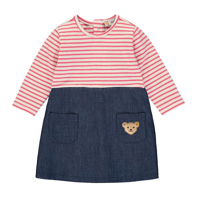 Steiff女婴针织连衣裙 德国进口 女婴粉色条纹拼接连衣裙 L002011108