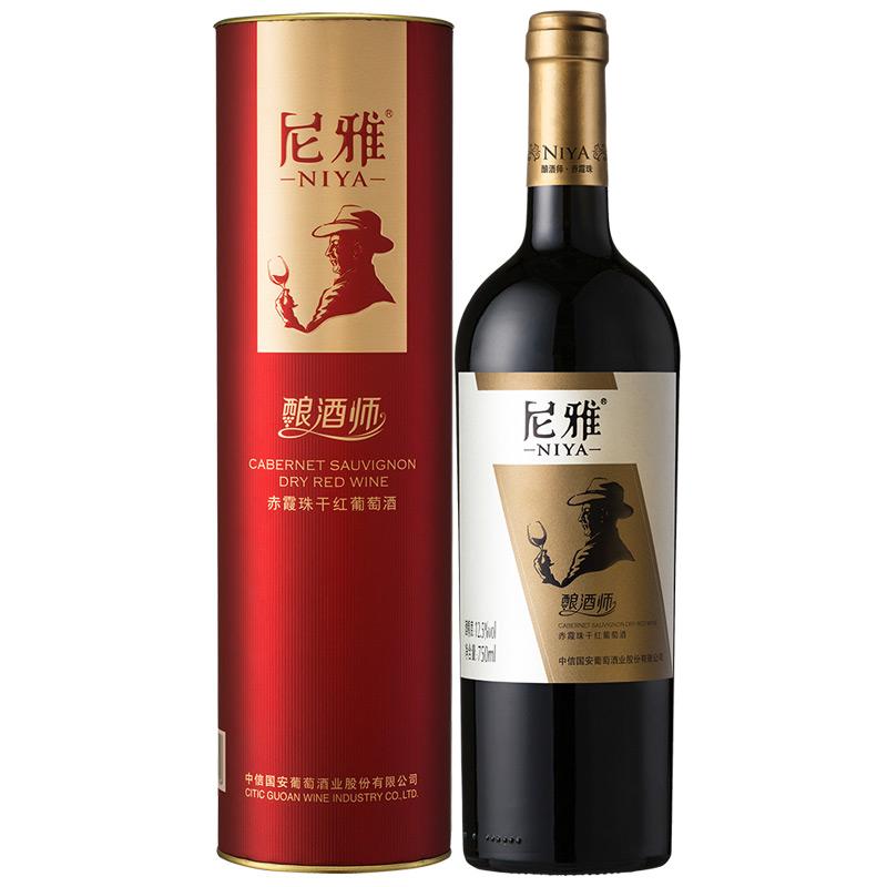 尼雅酿酒师赤霞珠干红葡萄酒 750ml单支圆筒装