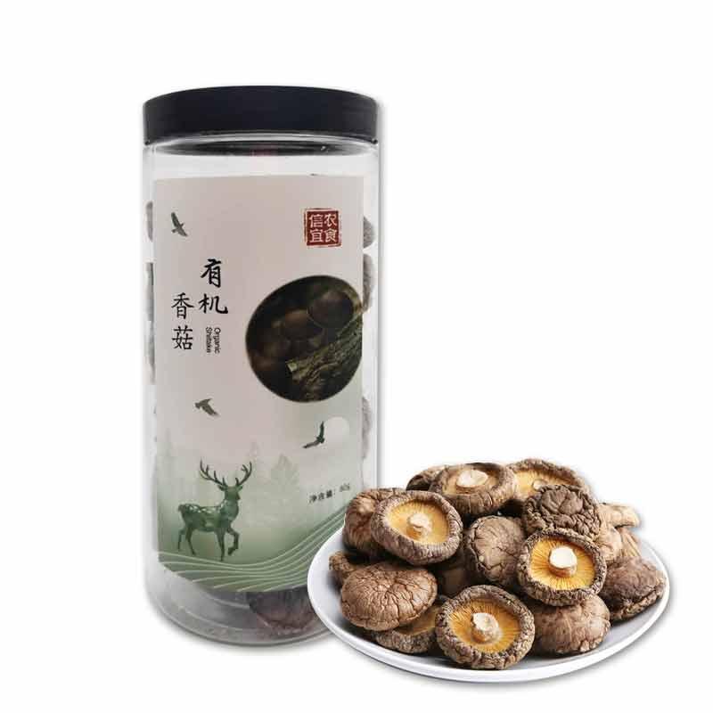 信农宜食 有机菌组合套装 有机香菇80g,有机黑木耳100g