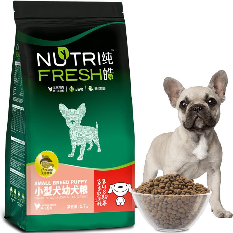 純皓 寵物狗糧 幼犬無谷糧 貴賓泰迪柯基博美比熊 小型犬益生菌天然糧 雞肉味 2.7kg