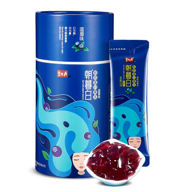 碧生源 朝暮白胶原蛋白果冻(蓝莓味)12条胶原蛋白 胶原蛋白肽鱼胶原
