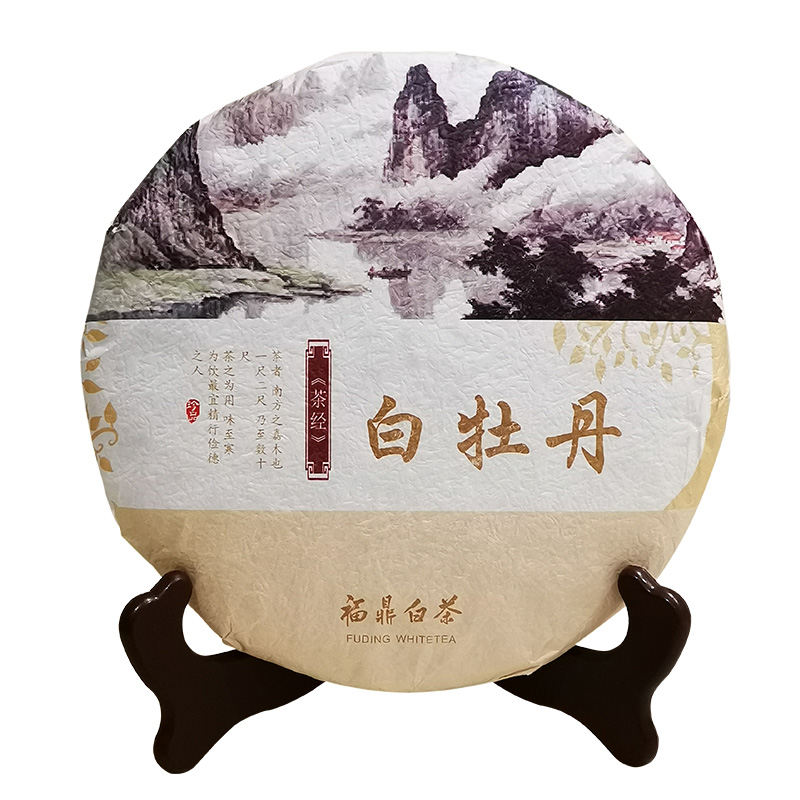 福鼎白茶白牡丹茶王 2016年产 3年陈化 陈年老白茶