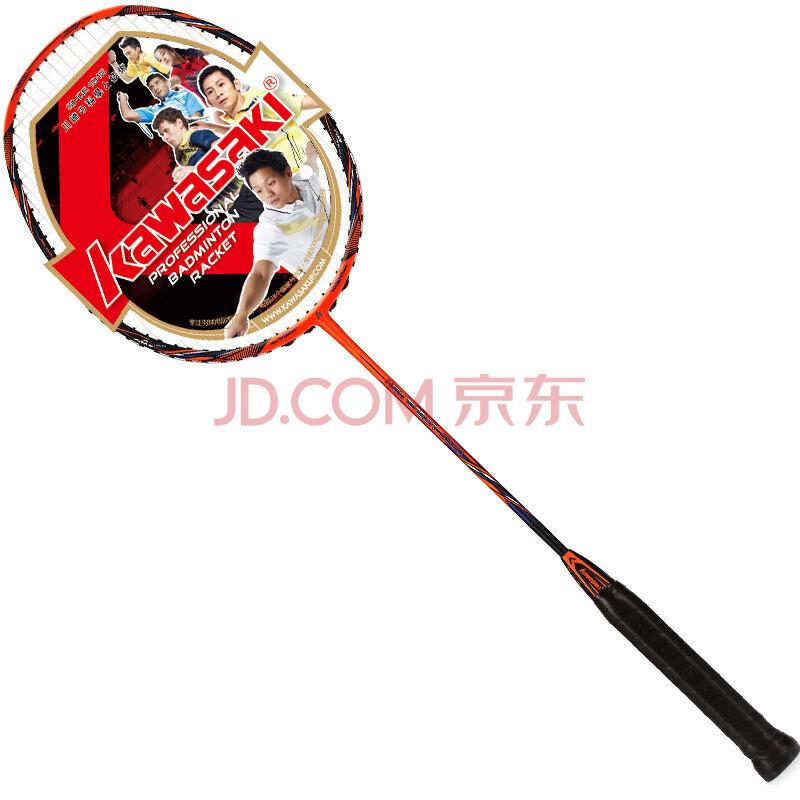 川崎KAWASAKI 5380 超高磅全碳素二星羽毛球拍单拍羽拍 已穿线,川崎(KAWASAKI)