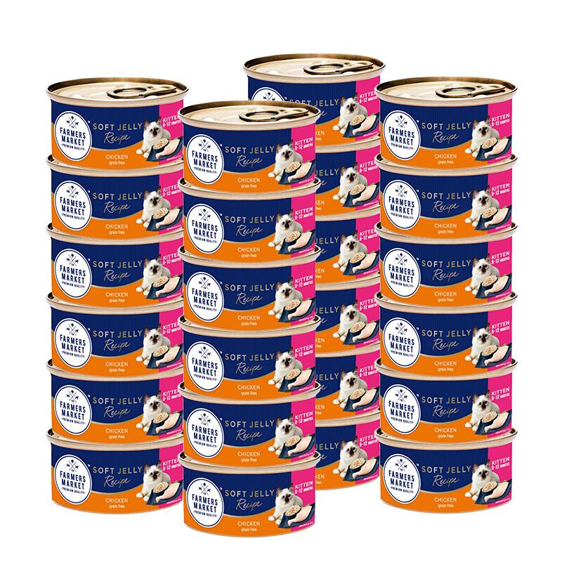 Farmers Market 5-12月幼猫啫喱罐头鸡肉80g*24罐整箱装