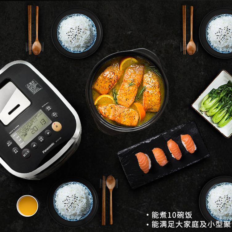【日本原装进口】松下 电饭煲SPZ103 3L家用 大容量电饭锅 2-4人