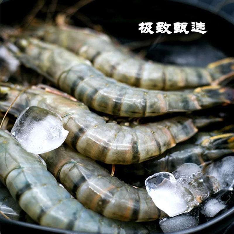泰国生冻黑虎虾 700g*2盒  每盒21-25只,壳薄肉厚