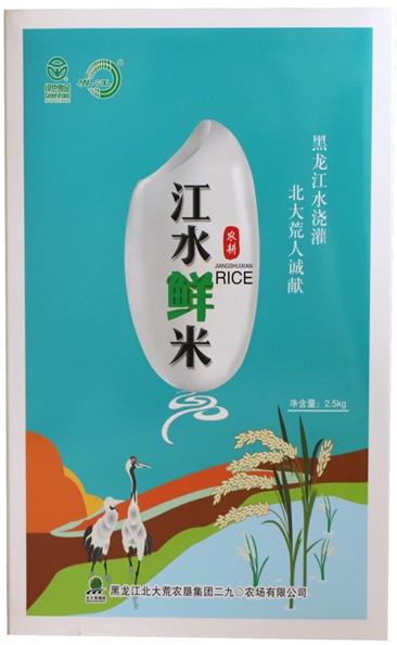 界江-江水鲜礼品盒2.5kg/盒