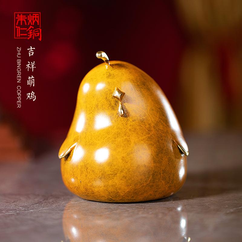 朱炳仁铜彩色鸡宝创意铜雕鸡摆件 萌宠家居装饰品工艺品正品